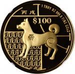 新加坡。2006年100元,生肖系列,狗年。