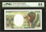 CENTRAL AFRICAN REPUBLIC. Banque des Etats de lAfrique Centrale. 10,000 Francs, ND (1983). P-13. PMG