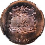1886-H年洋元半分样币。喜敦造币厂。BRITISH NORTH BORNEO. 1/2 Cent, 1886-H. Heaton Mint. Victoria. NGC SPECIMEN-66 R