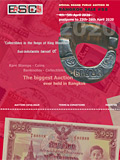 ESC2020年4月曼谷#55-中国钱币