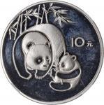 1984年熊猫纪念银币27克 NGC PF 66