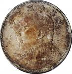 袁世凯像民国三年中圆普通 PCGS AU Details CHINA. 50 Cents, Year 3 (1914)