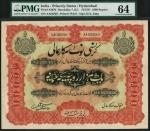 India Princely States, Hyderabad, 1000 Rupees, ND (1929), serial number AA95839, black on red and gr