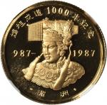 1987年马祖成道1000年纪念金章1/4盎司 PCGS Proof 69