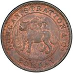 BRITISH INDIA: AE ½ rupee proving piece, ND (1905), Forc-D226, 24mm, Duncan, Stratton & Co, Bombay,