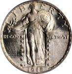 1918-D Standing Liberty Quarter. MS-65 (PCGS). OGH.