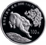 1999年己卯(兔)年生肖纪念铂币1盎司 NGC PF 69 CHINA. Platinum 100 Yuan, 1999. Lunar Series, Year of the Rabbit.