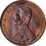 1903年泰国1Att。THAILAND. Att, RS 122 (1903). PCGS MS-65 Red Brown Gold Shield.