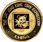 1988年第1届香港钱币展览会纪念金章1盎司 完未流通