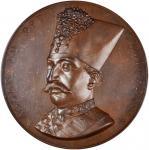 IRAN. Persian Visit to London Bronze Medal, 1873. Nasir al-Din Shah. PCGS SPECIMEN-63 Gold Shield.