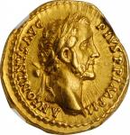 138-161安东尼努斯皮乌斯金币 NGC Ancients AU
