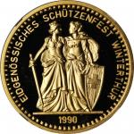1990年瑞士射击节运动精製金银币 SWITZERLAND. Pair of Shooting Festival Proofs (2 Pieces), 1990. NGC PROOF-68 ULTRA