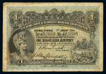 1904年香港上海汇丰银行纸币壹圆一枚,七成新
