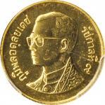2001年金铸25萨当。错版。THAILAND. Mint Error -- Gold Off-Metal Strike -- 25 Satang, BE 2544 (2001). PCGS MS-6