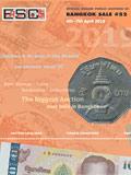 ESC2019年4月曼谷#52-中国钱币