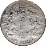 宣统三年大清银币壹圆R后带点 PCGS VF Details CHINA. Dollar, Year 3 (1911). Tientsin Mint.