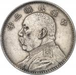 袁世凯像民国三年壹圆中央版 PCGS AU Details Dollar, Yuan Shikai An 3 (1914)