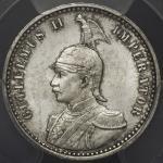GERMAN EAST AFRICA ドイツ領東アフリカ 1/4Rupie 1891 PCGS-MS64 UNC+