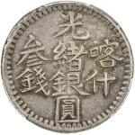 新疆省造光绪银元叁钱AH1319喀什 PCGS AU 50 SINKIANG: Kuang Hsu, 1875-1908, AR 3 miscals, Kashgar, AH1319