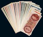 民国中央银行金圆券一组二十五枚
