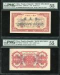 1951年一版人民币10000元「骆驼队」正反面样票,均PMG55 (有贴痕)