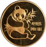 1982年熊猫纪念金币1盎司 PCGS MS 67