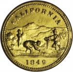 1849 California Model Coin Box. Choice About Uncirculated.