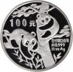 1988年熊猫纪念金币1盎司 NGC PF 68