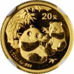 2006年熊猫纪念金币1/20盎司 NGC MS 69
