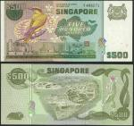 Board of Commissioners of Currency, Singapore, $500, ND (1977), serial number A/5 486271, green and