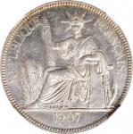 1907-A年坐洋壹圆银币。巴黎铸币厂。 FRENCH INDO-CHINA. Piastre, 1907-A. Paris Mint. NGC MS-63.
