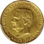 1916 McKinley Memorial Gold Dollar. AU Details--Ex Jewelry (PCGS).