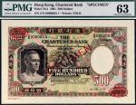 1961年渣打银行香港伍佰员样票