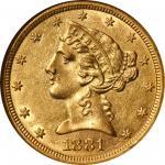 1881-CC Liberty Head Half Eagle. AU-58 (NGC).