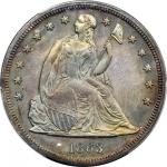 1863 Liberty Seated Silver Dollar. Proof-65 (PCGS).