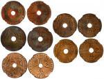 法属安南1分铜币5枚一组包括1896A,1902A, 1916A, 1923及1939A, 分别评NGC MS63BN,MS64RB, MS63RB, MS64RB及MS63RB