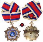 民国五等采玉勋章,银质鎏金,镶嵌蓝色宝石,带领绶,保存良好,十分罕见