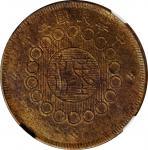 民国二年军政府造四川铜币一百文。 CHINA. Szechuan. 100 Cash, Year 2 (1913). NGC AU-58.