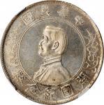 孙中山像开国纪念壹圆普通 NGC UNC-Details CHINA. Dollar, ND (1927)