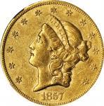 1857-S自由帽双鹰 NGC XF 45