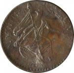 1786 Immunis Columbia / New Jersey copper fantasy by C. Wyllys Betts. Struck on 1787 Maris 6-D. Abou