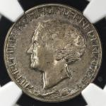 NETHERLANDS Kingdom 连合王国 Pattern Gulden 1928 NGC-PF63 Proof UNC