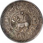 西藏桑松果木五钱狮子 PCGS AU 50 CHINA. Tibet. 5 Sho, BE 15-50 (1916)