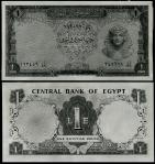 x Central Bank of Egypt, obverse and reverse archival photographs for a 1 pound, 1961, black and whi