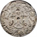 1856年印度1卢比。INDIA. Awadh. Rupee, AH 1267 Year 4 (1856). Mulk Awadh Bait al-Sultanat Lakhnau Mint. Waj