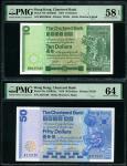 渣打银行一组3枚,1981年10元、1979年50元及1982年100元,编号 BH189046, A210130 及 R962711,分别评PMG 58EPQ, 64 及 55EPQ