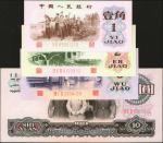 地方银行,不同面值,年份。纸币一组。About Uncirculated.