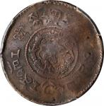 CHINA. Szechuan-Tibet. Skar, ND (1910). PCGS Genuine--Bent, Fine Details Secure Holder.