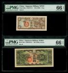 1938年日本军票1钱,及1938年50钱及5元,分别评PMG 66EPQ,66EPQ 及 65EPQ,较少见高分