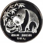 1987年美国长滩钱币邮票展览会纪念银章5盎司 PCGS Proof 67
